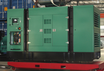 biao power technical service genset
